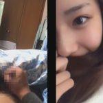 大阪からビデオ通話機能で見られる女性募集の掲示板投稿に返信